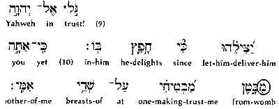 How to write trust in hebrew