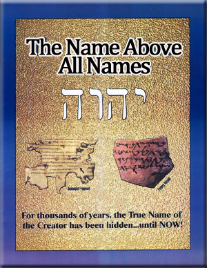 Yahweh's Name | The House of Yahweh