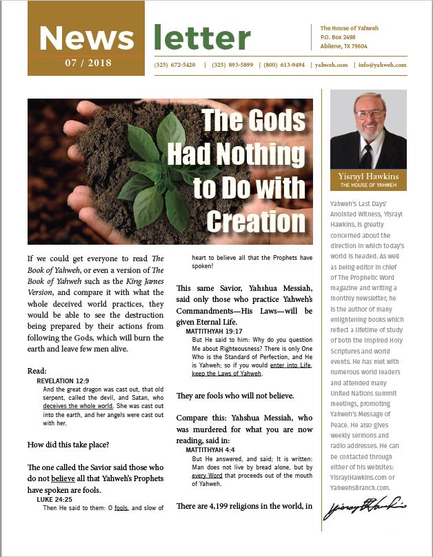 07-2018 Newsletter | The House of Yahweh