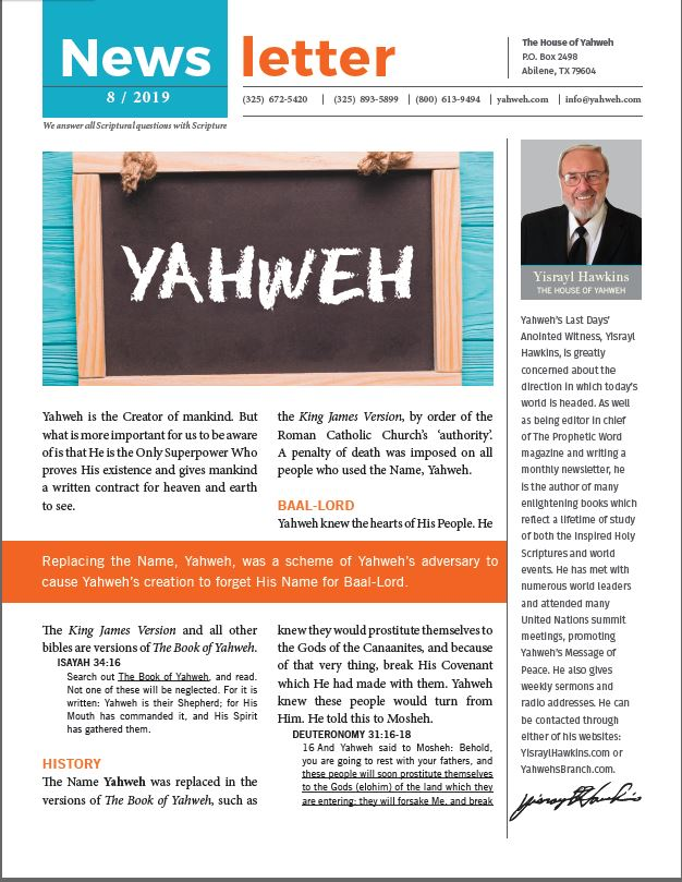 08-2019 Newsletter | The House of Yahweh